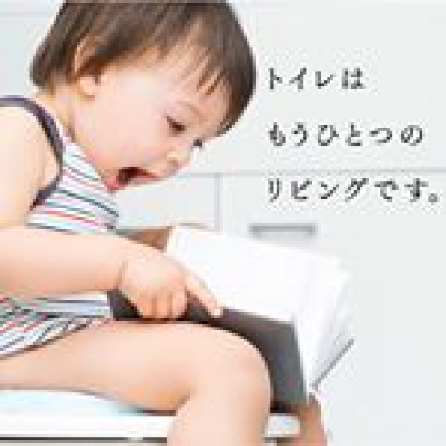 TOKYO_TOILET_LABOさんのお部屋