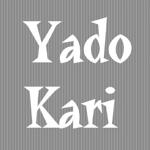 yadokariさんのお部屋