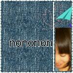 nononon