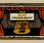 chickenheartさんのお部屋