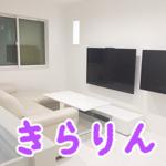 mochida_kirarinさんのお部屋
