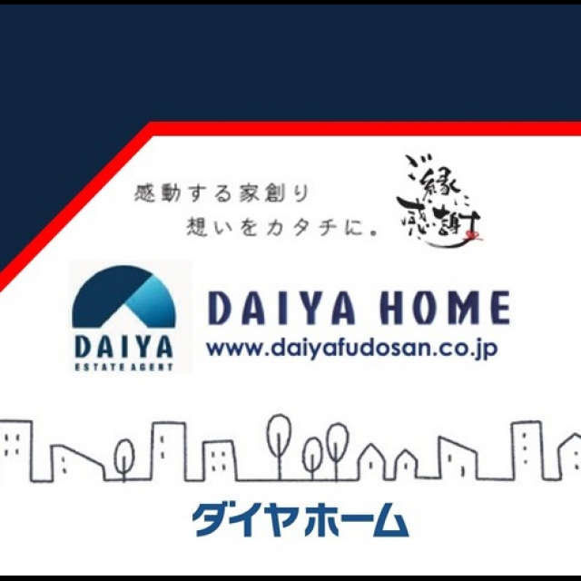 DAIYAHOME_officialさんのお部屋