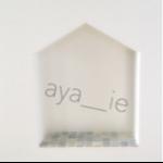 aya__ieさんのお部屋