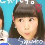Sawakoさんのお部屋
