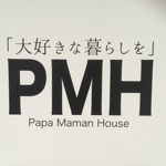 Papa Maman Houseさんのお部屋