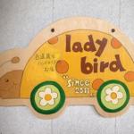 ladybird2008さんのお部屋