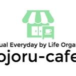 ojoru-cafeさんのお部屋