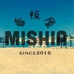 MISHIAさんのお部屋