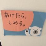 kinkumaさんのお部屋