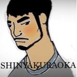 SHINYAKURAOKAさんのお部屋