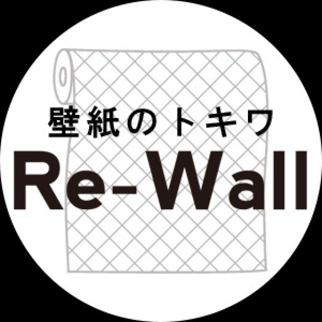 rewallのRoomClipおすすめショップ