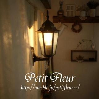 Petitさんのお部屋