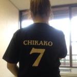 Chikakoさんのお部屋