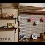 Yurikaさんのお部屋