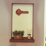 Ayaneさんのお部屋