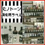handmade_labelさんのお部屋