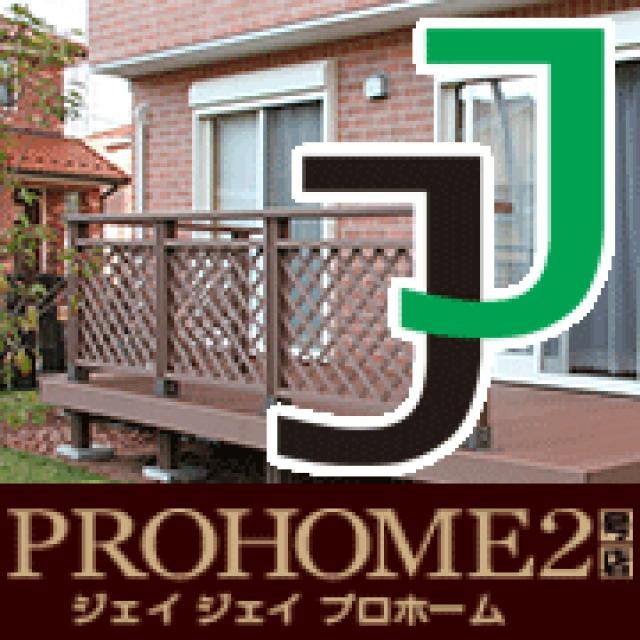 JJPROHOMEのRoomClip公式アカウント