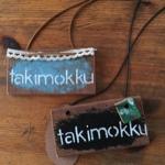 TAKIMOKKUさんのお部屋