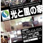 chiwawa420さんのお部屋