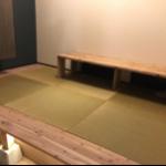 hoshiko-boさんのお部屋