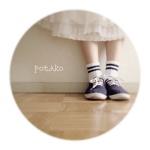 potakoさんのお部屋