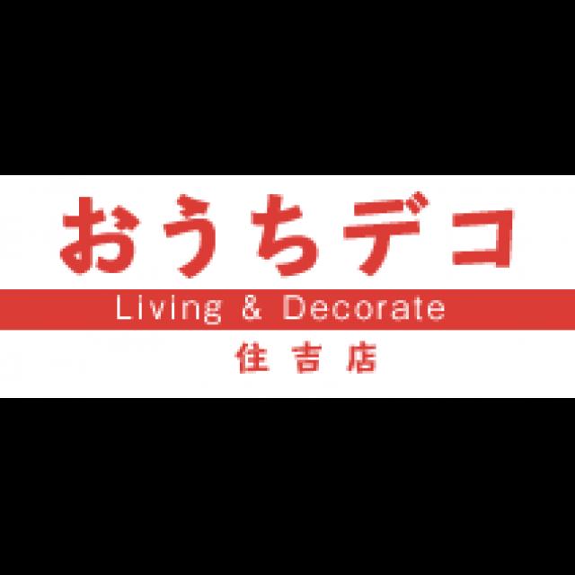 ouchideco-sumiyoshiさんのお部屋