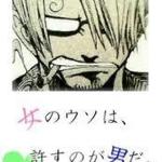 Kawai-yukiさんのお部屋