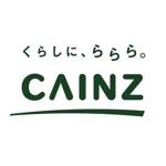 CAINZさんのお部屋