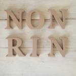nonrinさんのお部屋