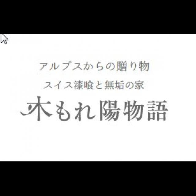 shino-styleさんのお部屋