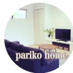 parikoさんのお部屋
