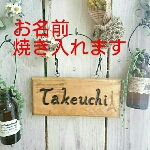 susiyajunchanさんのお部屋