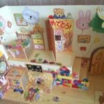 Sakuraさんのお部屋