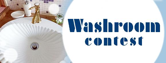 RoomClipのイベント わたしの家の洗面所