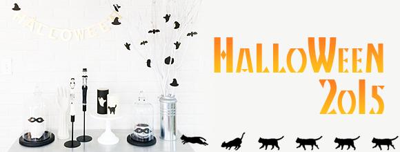 RoomClipのイベント ハロウィン2015