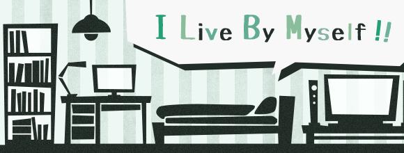 一人暮らしの部屋イベント by RoomClip