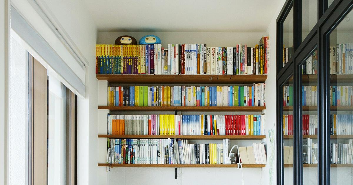 わが家の本棚