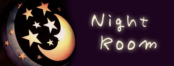 RoomClipのイベント 夜のお部屋