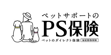 ペットメディカルサポート株式会社 ペットサポートのPS保険