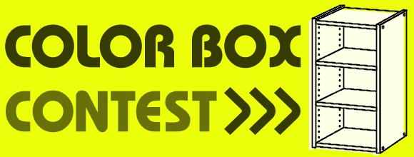 RoomClipのイベント カラーボックス