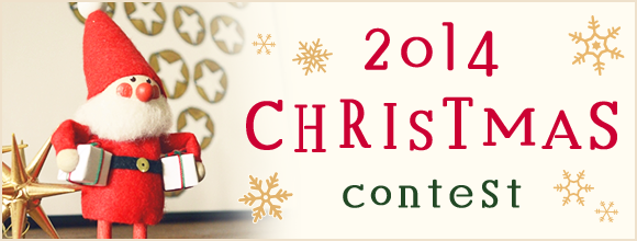 RoomClipのイベント クリスマスインテリア2014