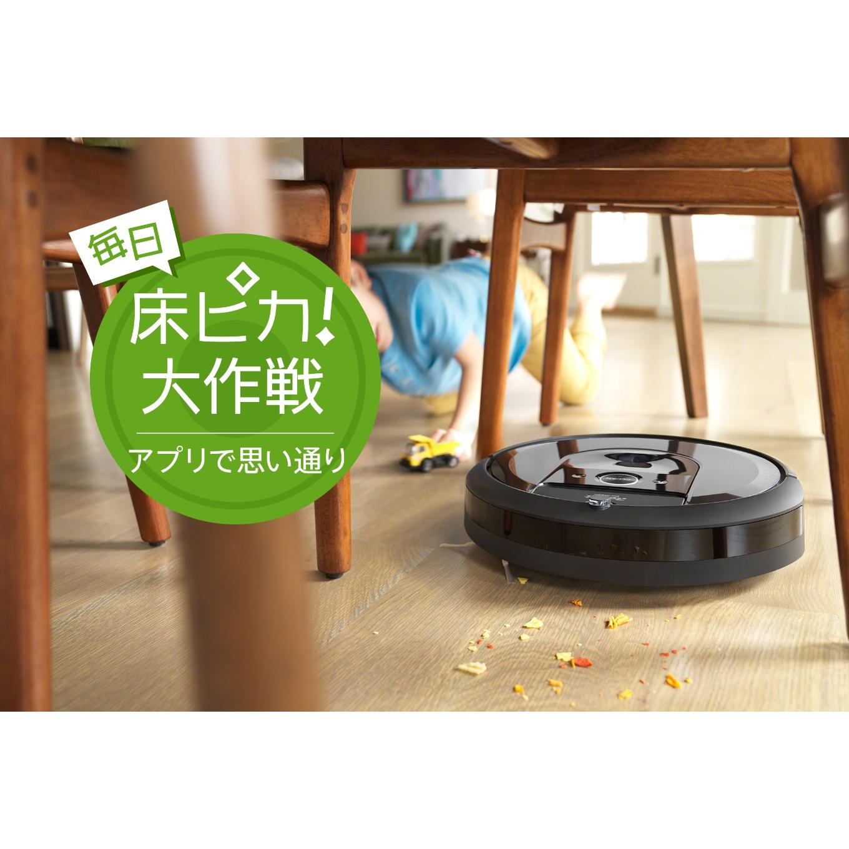 毎日床ピカ!大作戦~「iRobot HOME アプリ」アップデート~(ルンバ)