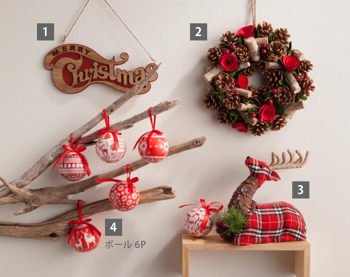 無料モニター】ニトリのクリスマスグッズを使って、お部屋を素敵に