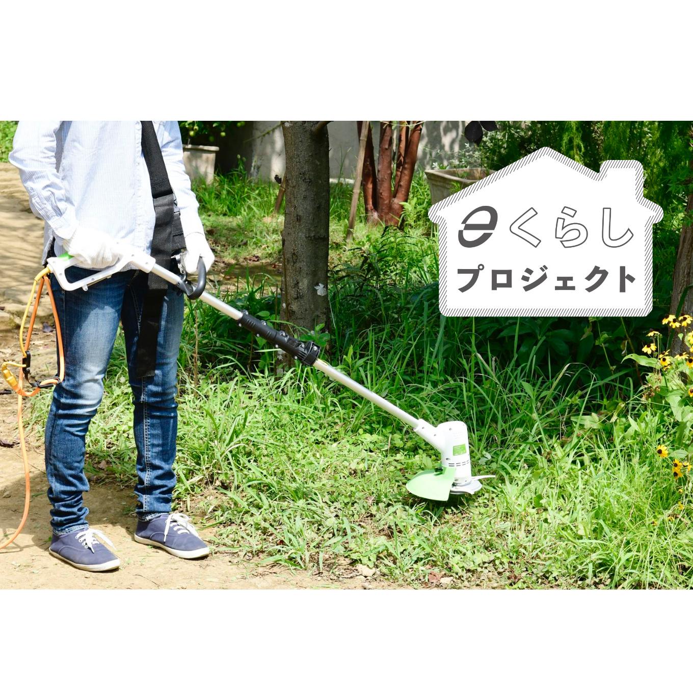 お庭のお手入れアイテム