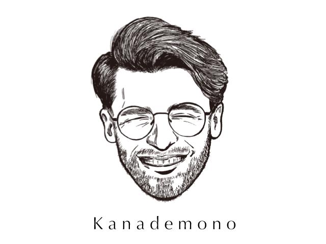 by KANADEMONO