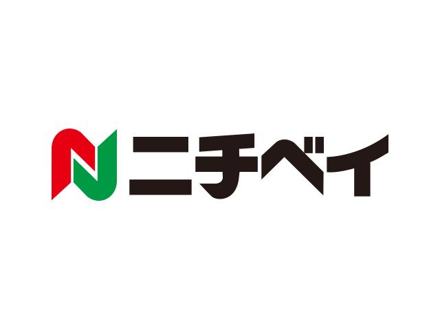株式会社ニチベイ