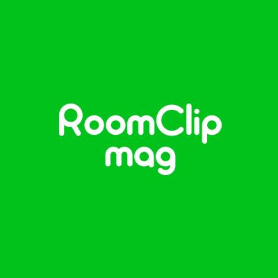 お使いのLINEアプリで「RoomClip mag」が読めるようになりました!