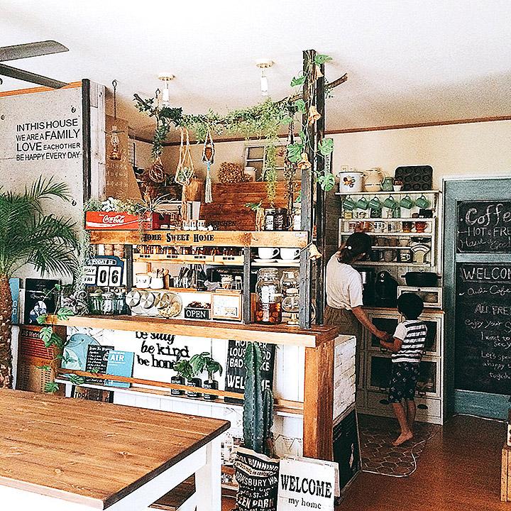 「楽しく料理がしたいから。効果的な見せる収納で作るカフェ空間」憧れのキッチン vol.12 sakurairoさん
