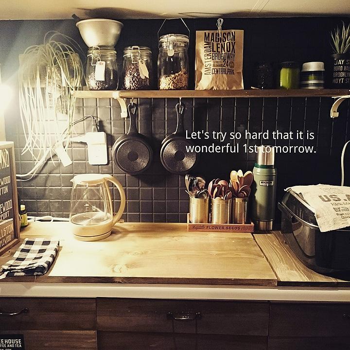 「生活感を巧みに見せる!渋めアメリカンcafeテイスト」憧れのキッチン vol.29 naoonさん