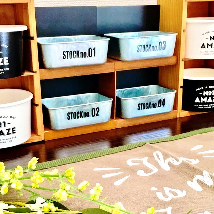 DIYパーツの整理に!組み合わせるだけの小物収納棚♪ by ____pir.y.oさん [連載: 10分でできる100均リメイク]